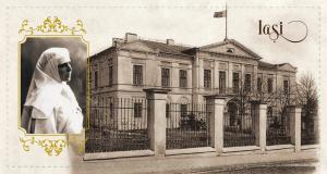 Palatul Familiei Regale - în sediul Corpului IV Armată, astăzi Palatul Copiilor. Maria, Regina tuturor Românilor.